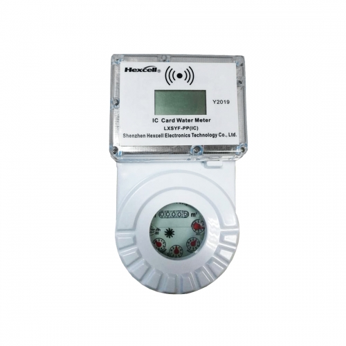 Smart IC Card Prepaid Water Meter
